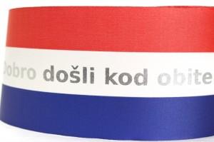 Nationalband Kroatien von uns in kroatischer Sprache bedruckt
